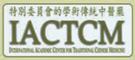 iactcm.png